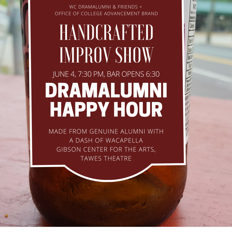 Dramalumni happy hour